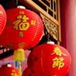 中国の祝日・休日