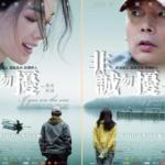 中国人の北海道旅行のブームのきっかけ、北海道を舞台にした中国映画