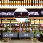 センチュリオンホテル28