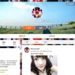 仮面女子970