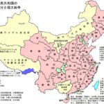 中国について知りたい:概要&中国の行政区分/まずは直轄市を攻略しよう