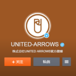 UNITED ARROWS3148